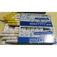 日本原装正品三菱油漆笔,轮胎记号笔颜色多次叠加不会伤纸