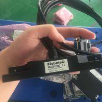 美国进口磁导引传感器,RoboteQ公司出品,可选陀螺仪