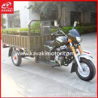 可定做250宗申三轮摩托车农用 燃油助力三轮车