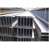 兰州H型钢厂家供应 甘肃H型钢 西宁H型钢 拉萨H型钢 H型钢价格优惠