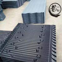 马利空调冷却系统专用马利高温悬挂填料——河北龙轩