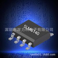 SLM DC-DC消费类蓝牙音箱电源管理IC SLM6140代替PAM2422