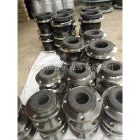 供应DN150 PN16水泵橡胶避震喉