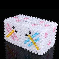 蜻蜓纸巾盒四角珠中珠材料包diy手工串珠亚克力A料客厅汽车摆件