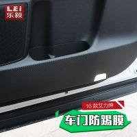 专用于16款艾力绅车门防踢膜 新艾力绅门板保护膜 碳纤维贴纸改装