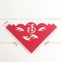 十字绣相框卡纸角花100个卡纸花角金角花红角花牡丹卡纸相框配件