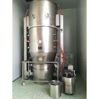 FL系列沸腾粉末制粒干燥机