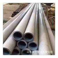 南京304不锈钢无缝管-耐高温耐低温-厂家直销