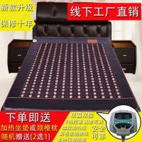 玉石保健双温双控托玛琳锗石保健远红外线电加热砭石保健床垫