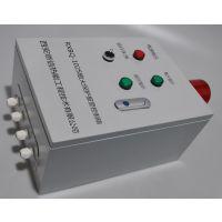 西安燃信热能供应烤包器熄火联控装置 熄火报警保护装置