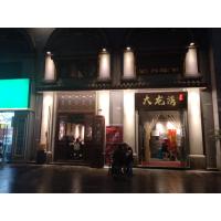 重庆好吃的火锅连锁店,致力于做一只温暖吃货的锦鲤