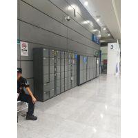 广州机场寄存柜价格 电子感应寄存柜 易特瑟智能科技