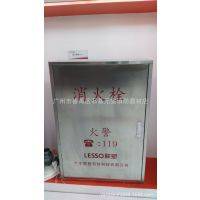 供应消火栓箱 广州生产650X450X240不锈钢消火栓箱不锈钢消火栓箱
