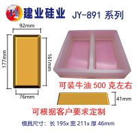 火锅红油模具 重庆3d卡通模型 玫瑰花牛油模具 四川火锅底料模具