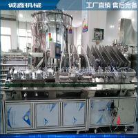 广东自动灌装机多头液体面膜灌装机械诚鑫机械出售