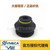 现货销售 真空吸盘VB30N 总代理韩国VMECA/VTEC原装进口