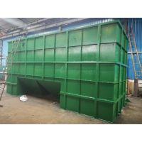 普蕾特MBR一体化农村生活污水处理设备