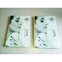 西安水晶封面产品手册、高端琉璃价目手册、相册纪念册制作
