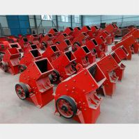 移动小型锤式粉碎机 石粉破碎机价格众诚机械
