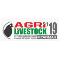 2019年缅甸国际农业及畜牧展览会