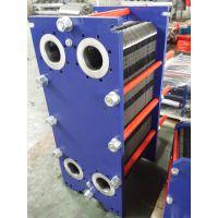 电镀液板式换热器环保设备配套换热器电镀设备换热器电泳漆降温板式换热器厂家