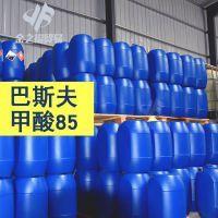 郑州经销批发 巴斯夫原装蚁酸85% 85%甲酸