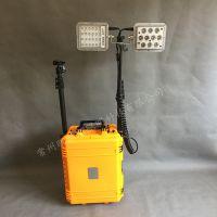 海洋王FW6108移动式多功能照明装置LED现场勘查灯升降工作灯箱灯移动式防爆应急灯
