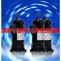 日立中央冷气压缩机-日立涡旋式变频空调制冷压缩机404DHD-64D1