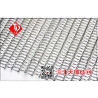 1.2米宽网带爬坡输送机 链条铁丝编织型输送网带