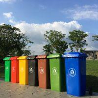 厂家直销240L环卫塑料垃圾桶 可挂车 学校 商场 户外分类垃圾桶