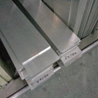 生产6061-T6铝合金板 铝排 铝板 铝条厚0.2~400mm铝块 铝方 现货可切割