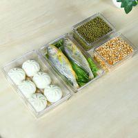透明保鲜盒透明塑料密封罐食品收纳盒可叠加冰箱冷藏密封储物盒子