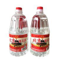 低价批发 46度2L  1x6桶清香型京州广运门二锅头桶装白酒 味道醇