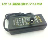 全新液晶显示器12V 5A 监控电源 显示器适配器 5.5*2.5接口