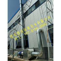 四川成都线束线缆漆包线生产废气收集治理工程