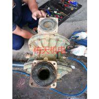 南京QBY-80气动隔膜泵维修