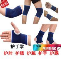 儿童护踝男童女童薄款跆拳道篮球足球护脚护腕护脚套护具套装