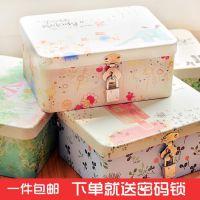 可爱百宝箱文具盒儿童玩具多功能带锁收纳盒铁盒子迷你铁皮小号密