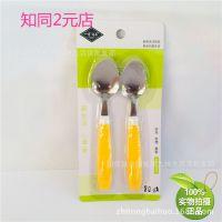 儿童勺2个 卡通儿童餐具勺子 宝宝防烫餐具套装 两元店江湖货源
