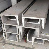 山东Q235槽钢一级代理价格