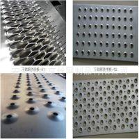 厂家供应 汽车专用防滑防锈合金花纹铝板 6061铝板切割氧化