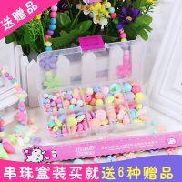 儿童手链diy手工串珠十格礼盒女孩儿童智力创意玩具穿珠子材料包