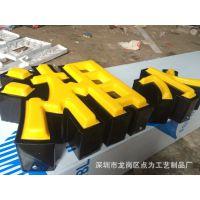 深圳小区平面图铜板不锈钢板标识制作加工 凤岗亚克力金属标牌厂