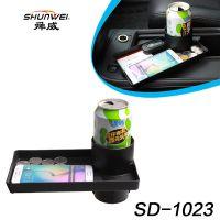 舜威 车用置物架 多功能置物盒 水杯架 车内杯架汽车用品SD-1023