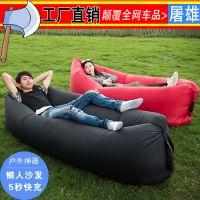 厂家直销懒人空气沙发便携户外充气沙发床儿童沙滩睡袋床懒人沙发