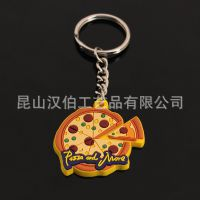 厂家专业定制Pvc软胶仿真披萨饼 PVC钥匙扣创意挂件 会销礼品活动