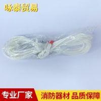 直销带钢丝8厘安全绳 5米/10米/20米坠落防护安全绳可定制长度