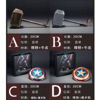 电影周边美国队长盾牌雷神锤子道具武器盾牌1:2比例