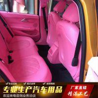 上海汽车内饰改装升级适用于宝马内饰改色座椅套翻新改装航空座椅