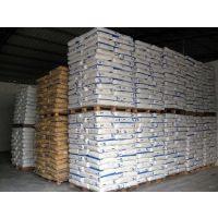 供应聚氨酯TPU,超高透明,高韧性,热稳定性,护目镜专用料